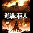Attack on Titan - (intro)(theme)_00