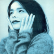 Venus as a Boy - Björk - (intro)